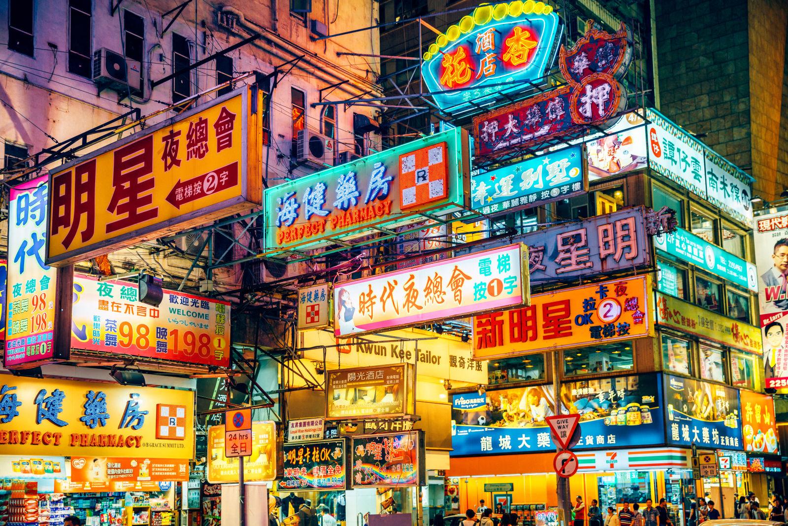 Lichter und Schilder in Hong Kong