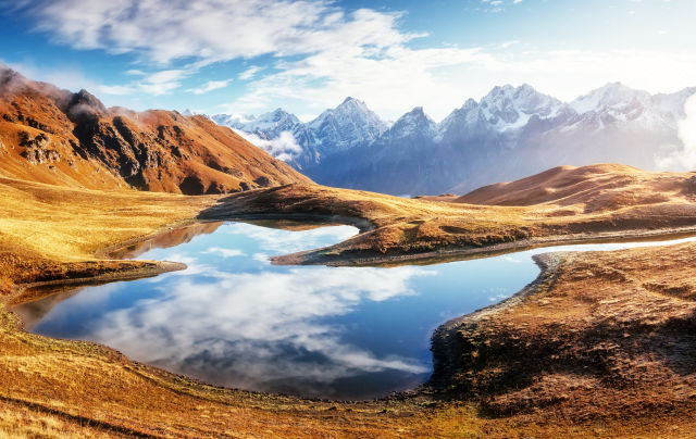 See Koruldi Georgien Natur Berge